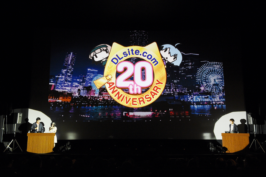 【公式レポート】DLsite.com 20周年記念イベント『DLsite.NEXT』
