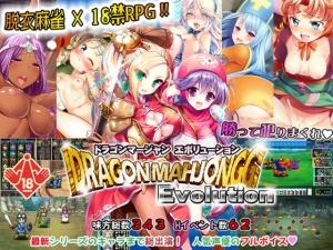 Dragon Mahjongg Evolution