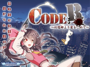 CODE:R ~幻想郷より愛をこめて~