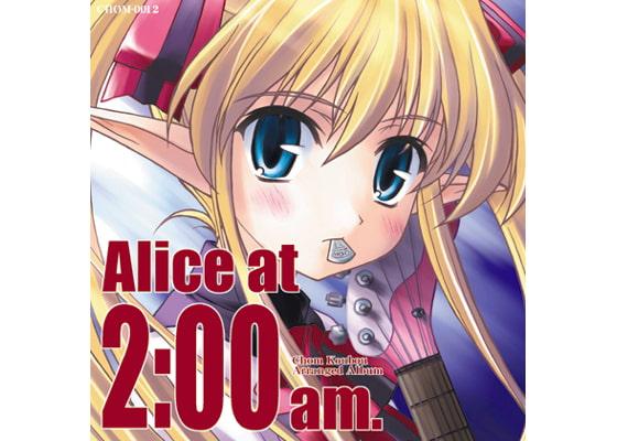 午前2時のアリス Alice at 2:00am