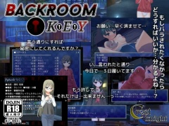 BACKROOM・KEY
