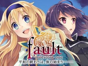 fault milestone one ディレクターズ・カット版