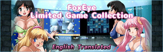 FoxEye Limited Game Collection [FoxEye]