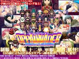 OPPAINVADER~学園まるごと脱衣解除!