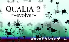 QUALIA2 ~evolve~