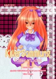 KillerSammlung(体験版)