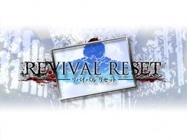 現代SFノベルゲーム『REVIVAL RESET』サイレントPV