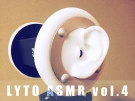 【耳かきSE】LYTO ASMR COLLECTION vol.4【環境音】