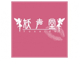 #030 みな(25才/OL)