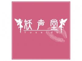 #028 しょうこ(28才/M嬢)
