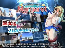 BLUE GUARDIAN:Margaret