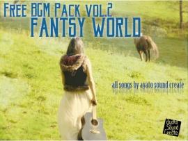 著作権フリーBGM集vol.2 RPG向けBGM集[FANTASY WORLD]