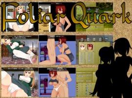 Foliar Quark プレイ動画