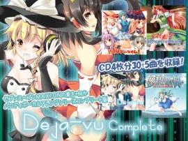 Deja-vu Complete