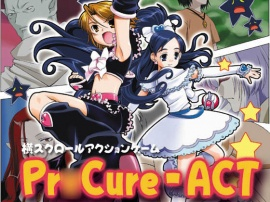 Pr○cure-ACT
