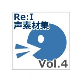 【Re:I】声素材集 Vol.4 - ギャグ用のセクシーボイス(ワーオ・いやーん等)