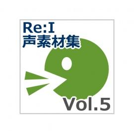 【Re:I】声素材集 Vol.5 - 少女の笑い声・ホラー