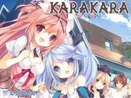 KARAKARA R18+パッチ