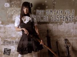 著作権フリーBGM集vol.3 サイコサスペンス向けBGM集 Psycho suspense