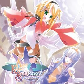 オーケストラ系RPG用音楽素材集 vol2 [Angel Knight Sword Zero]
