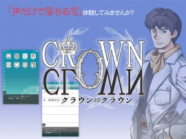 Crown⇔Clown