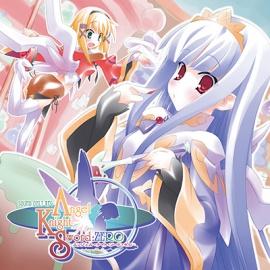 オーケストラ系RPG用音楽素材集 vol3 [Angel Knight Sword Zero2]