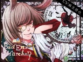 Bad End Marchen chapter01