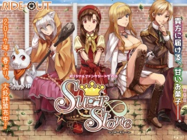 SugarStone