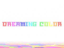 【 歌素材 】DREAMING COLOR【mp3,ogg(128Kbps)/フル版】