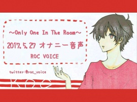 【体験版】本当に一人でオナニーをしている音声 2017.5.27