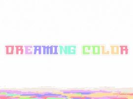 【 ファミコン音源素材 】DREAMING COLOR - Famicon inst ver. 【wav,mp3,ogg】