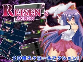 REISEN's ACTION