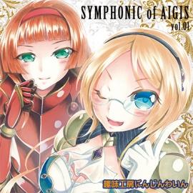 Symphonic of I-GIS