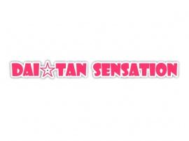 【 英語版歌素材 】DAI*TAN SENSATION 【mp3,ogg(128Kbps)/フル版)】