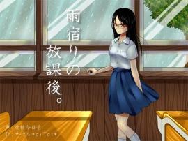 【雨音/癒し/バイノーラル】雨宿りの放課後。【髪拭き/肩たたき/肩もみ/マッサージ】