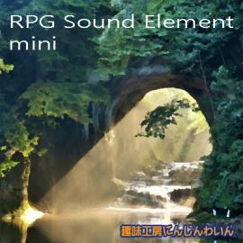 RPG Sound Element mini