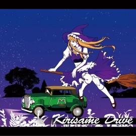 Kirisame Drive
