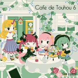 「Cafe de Touhou 6」クロスフェードデモ