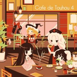 「Cafe de Touhou 4」クロスフェードデモ