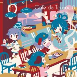 「Cafe de Touhou 8」クロスフェードデモ
