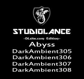 【スタジオランス BGM素材 Abyss】-DLsite.com Edition-