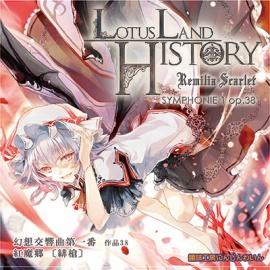 Lotus Land History-Remilia Scarlet-