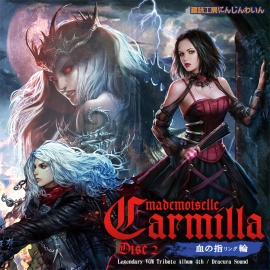 mademoiselle Carmilla -Blood Ring- Disc 2