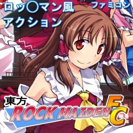 東方ROCK MAIDEN FC