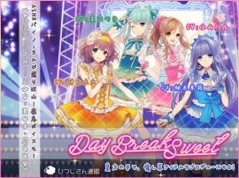 【ASMRアイドル】DayBreakSweet ☆耳かき ☆シャンプー・ブロー ☆爪きり ☆肩マッサージ