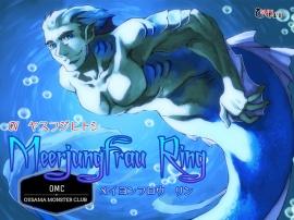 Meerjungfrau Ring(メイヨンフロウ リン)人魚の指輪 その1