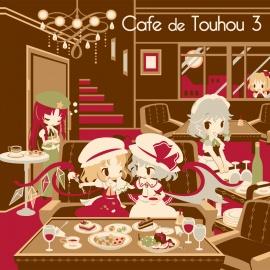 「Cafe de Touhou 3」クロスフェードデモ