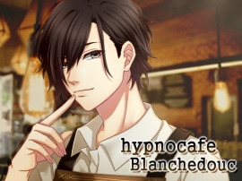 -催眠音声-hypnocafe Blanchedouce