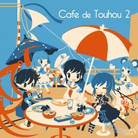 「Cafe de Touhou 2」クロスフェードデモ