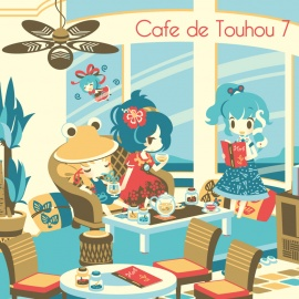 「Cafe de Touhou 7」クロスフェードデモ
